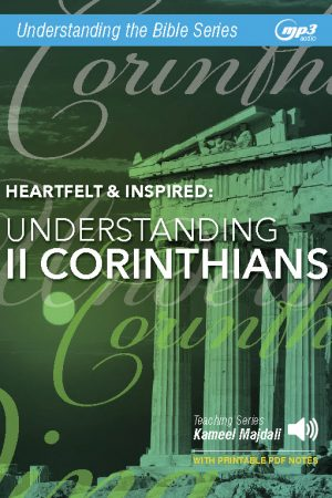 II Corinthians - Front Cover