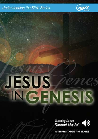 Audio book of genesis