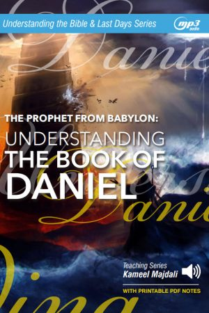 Understanding The Book of Daniel