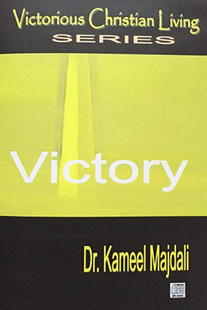 Victorious Christian Living Series